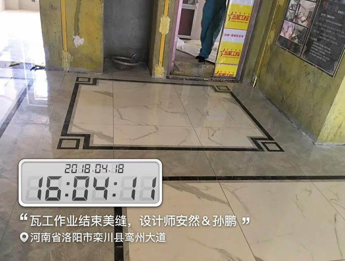 瓦工施工 北京竞技宝ios下载安装竞技宝app最新版本公司