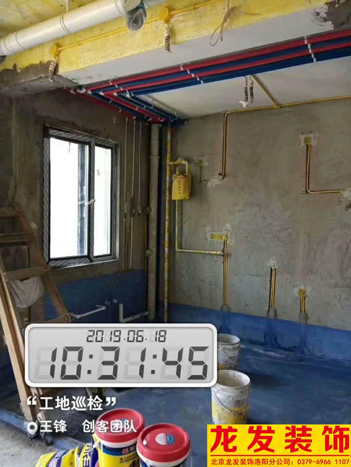 北京竞技宝ios下载安装竞技宝app最新版本工地巡检