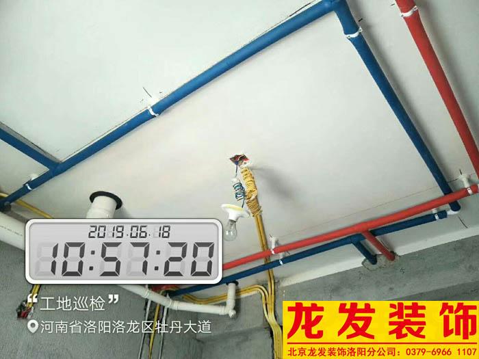 竞技宝ios下载安装竞技宝app最新版本水电施工