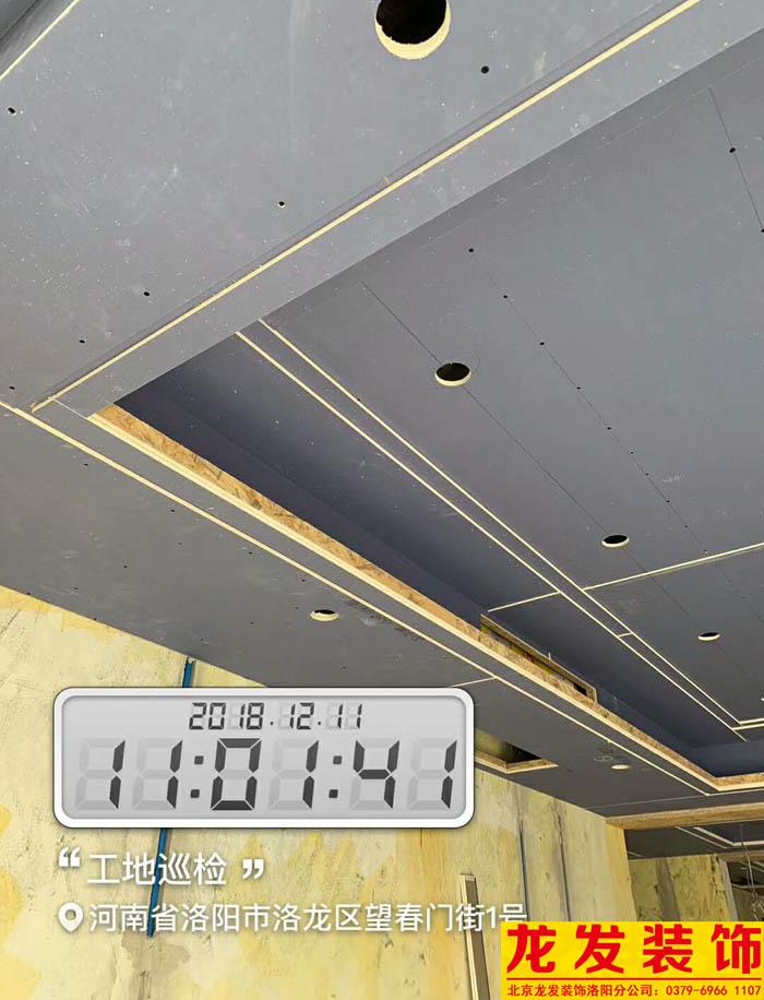 吊顶施工 北京竞技宝ios下载安装竞技宝app最新版本