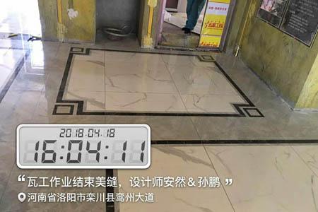 北京竞技宝ios下载安装竞技宝app最新版本公司瓦工施工工地验收照片