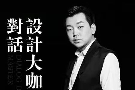 竞技宝app最新版本竞技宝ios下载安装装饰赵志罡设计师