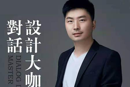 竞技宝app最新版本竞技宝ios下载安装装饰吴双峰设计师