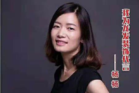 竞技宝app最新版本竞技宝ios下载安装装饰杨杨设计师