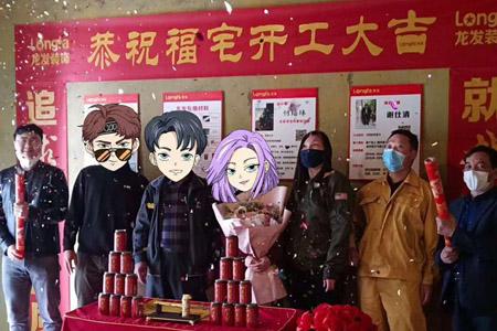 贺:泉舜店四区服务团队半天开工三家竞技宝app苹果下载工地!