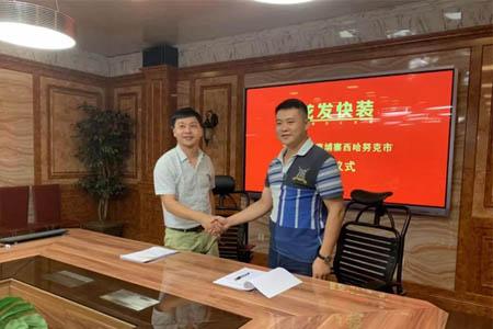 热烈庆祝竞技宝ios下载安装快装柬埔寨西哈努克市运营管理中心成立