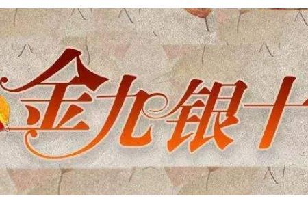 2020年竞技宝app苹果下载好季节,金九银十竞技宝ios下载安装更优惠!